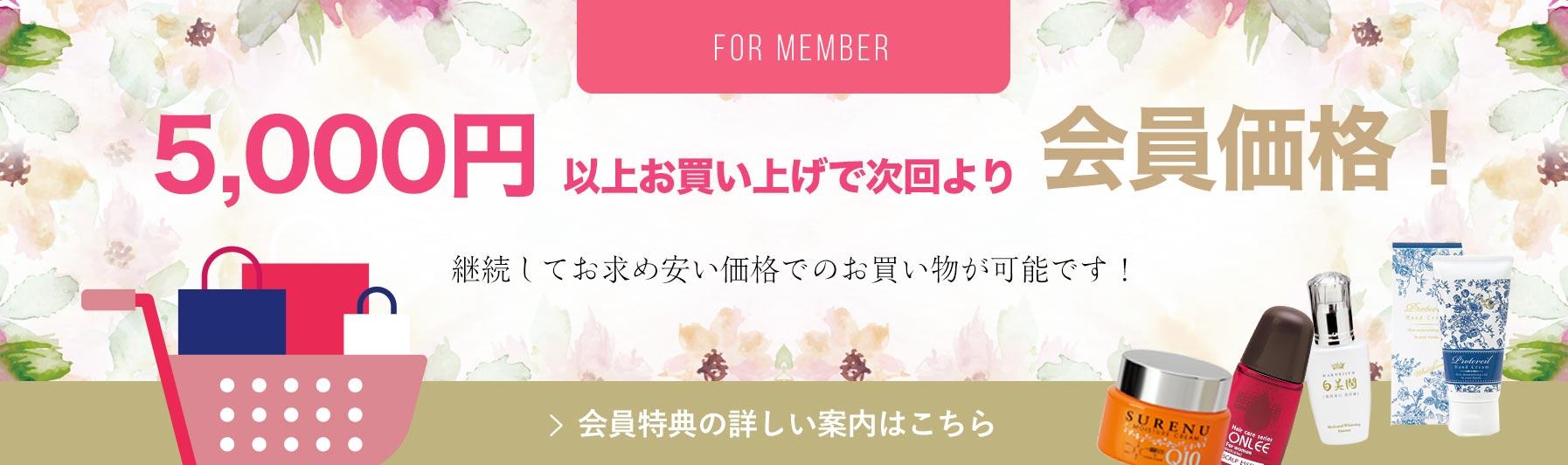 member_bnr